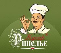 ТМ «Кухар Рішельє» logo