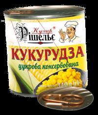 Зручна деталь для кукурудзи